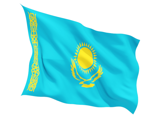 Visa to Republic of Kazakhstan